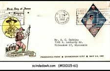 PHILIPPINES - 1962 HONORING BOY SCOUTS SPECIAL COVER WITH CANCL.