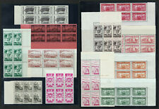 Syria, 12 Blocks of 6 As Per Scan, MINT NEVER HINGED.