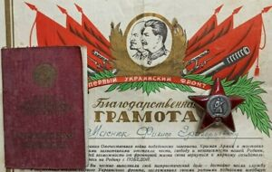 USSR Original Russian Combat Soviet Order of The Red Star Medal Badge Silver+Doc
