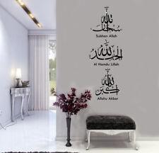 Tasbih Subhan Allah, Alham, Allah  Islamic Wall Stickers Calligraphy, Decore