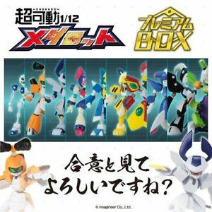 PSL Chokado 1/12 Medarot Figure Premium BOX Limited Edition Set of 10