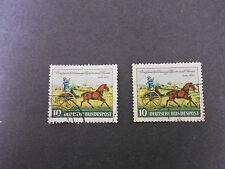 2 Germany Deutsche Bundespost Post USED 1952 SCOTT 692 --- 6E2