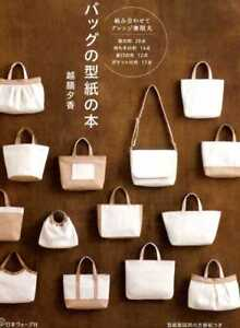Bags Pattern Book - Japanese Craft Book