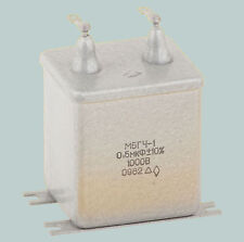 0.5 uF 1000 V RUSSIAN PAPER IN OIL PIO AUDIO CAPACITORS MBGCh-1 МБГЧ