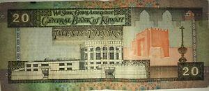 Old Kuwait, 20 Dinar, L. 1968 (1994)