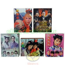 deck of Playing card/Poker Chinese classic TV Teleplay Dramas(1980-2010version)