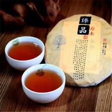 200g Yunnan Pu-erh Ripe Tea Menghai Tee Charm Puerh Tea Cooked Cake Black Tea