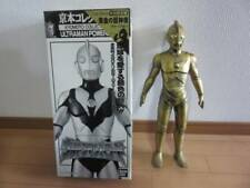 Bandai Kyomoto Collection ULTRAMAN POWERED Golden Giant Statue Ver. from Japan