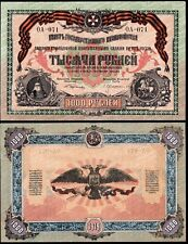 More details for russia 1000 rubles (ps424a) 1919 aunc