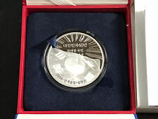 2008 SOUTH KOREA 60TH ANNIV. OF SOUTH KOREA SILVER PROOF W/ BOX & COA