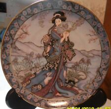 Royal Doulton Princess of the Iris Limited Edition Collector Plate