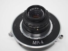 Rodenstock 35 mm F4 Eurygon grand format lens