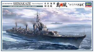 Hasegawa 1/350 JN Dstryer Shimakaze 'Battle of the Philippine Sea #40102 sealed