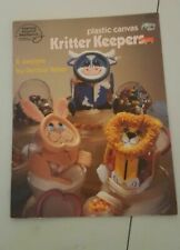 Kritter Keepers ~ Frog Cow Elephant Bunny Lion & More plastic canvas patterns