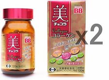 Lot2! Chocola BB Beauty Collagen 120 tablets x2, Vitamin B,C and Collagen, Eisai