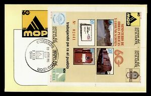 DR WHO 1989 ECUADOR FDC NTL COMMUNICATIONS  C243988