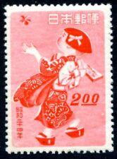 Japan Stamp Scott #424 Child Playing Hanetsuki 1948