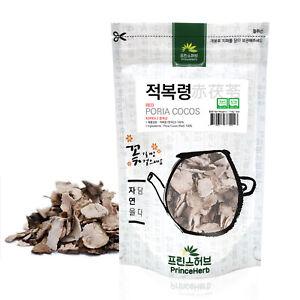 Medicinal Korean Herb, 100% Natural Red Poria Cocos Dried Bulk Herb 적복령 4oz
