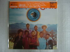 EARTH WIND & FIRE OPEN YOUR EYES /  JAPAN CD WITH OBI