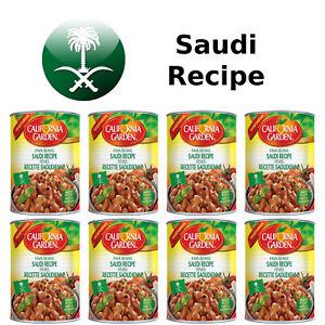 8 Cans California Garden Fava Beans Saudi Recipe 16oz/450g - Vegetarian