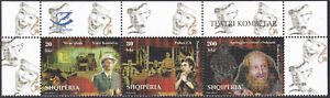 ALBANIA MNH 2009 - National theater Set Completo Michel nº 3321/23 - Nuovo