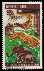 """BENIN 708i - """"The Lion, Hen and the Dog"""" with BENIN Overprint (pf34397)"""