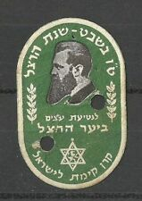 Judaica Israel OId Tag Label KKL JNF Planting Trees in Herzl Forest