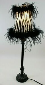 """Designer Zebra & Feather Themed Lamp W/shade and Bulb (NOS) Approx. 36-38"""" T"""