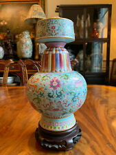 An Excellent Chinese Qing Dynasty Famille Rose Fenba Porcelain Vase, Marked