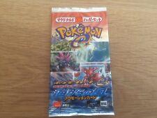 Pokemon Mcdonalds 2002 Promo E Series Booster Pack New Neu Karten Sunset Mew?