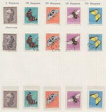 1950 Suiza Pro Juventute um/m & M/m & conjunto Usado (Sg j132/6)