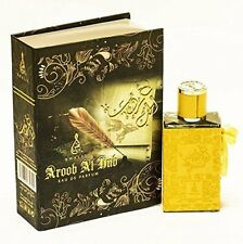 Aroob al Hub 80ml EDP |100%Original Official Khalis Dist UK