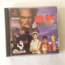 Playstation PAL CD Game - Tekken 2