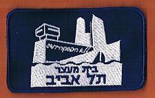 "ISRAEL POLICE PRISON SERVICE ""CORRECTION"" TEL AVIV DETENTION CENTER PATCH"