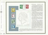 FEUILLET CEF 1er JOUR FRANCE MARIANNE EMISSION DE 1969