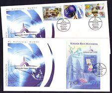 2004 Malaysia Multimedia Super Corridor Mini-Sheet FDC + 3v Stamps FDC
