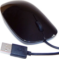HP Merapi Wired USB Optical Mouse New 801527-001