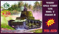 UM-MT Models 1/72 British VICKERS SINGLE TURRET TANK MODEL E (Version B)