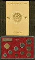 1975 RUSSIA USSR CCCP SOVIET UNION - OFFICIAL LENINGRAD MINT PROOFLIKE SET (9)