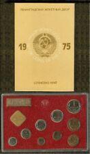 1975 RUSSIA USSR CCCP SOVIET UNION - OFFICIAL LENINGRAD MINT PROOF LIKE SET (9)