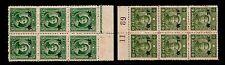 China 1943 stamps Unused #769