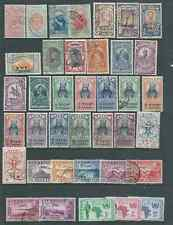 ETHIOPIA NICE USED EARLY COLLECTION SELDOM SEEN!