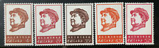1967 PRC China SC# 960-964 46th Ann. of Chinese Communist Party
