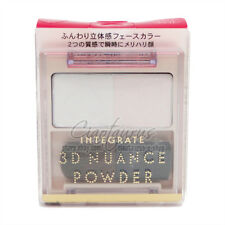 Shiseido INTEGRATE 3D NUANDE POWDER (with brush) White Color Highlighters