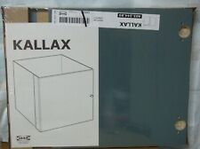 Ikea  KALLAX insert with Door Glossy Gray Turquoise 403.244.89 Brand New 13x13""