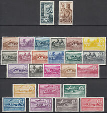 COLECCION COMPLETA AFRICA OCCIDENTAL - AÑOS 1949/1951 - ** 1/26 MNH