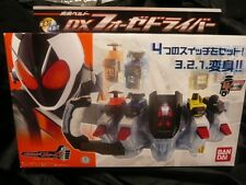"Masked Kamen Rider ""Fourze"" DX 4 Astro Switch Driver Belt Perfect gift japan lot"