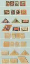 Tannu Tuva 1927 SC 15-28 mint and used . f749