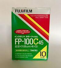 1x FujiFilm FP-100C45 4x5 Instant Color Film EXP 07/2016 COLD STORED Peel Apart