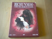 Bichunmoo L'arte del segreto celeste Collector's edition 2 DVD + box
